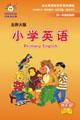 北师大版小学英语四年级下册(在线学英语)